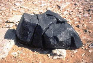news_17_1581476099libiisko-meteoritno-pole.JPG